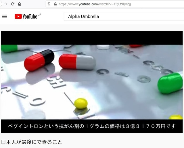 The_reason_why_Japanese_dispear_62_3.jpg
