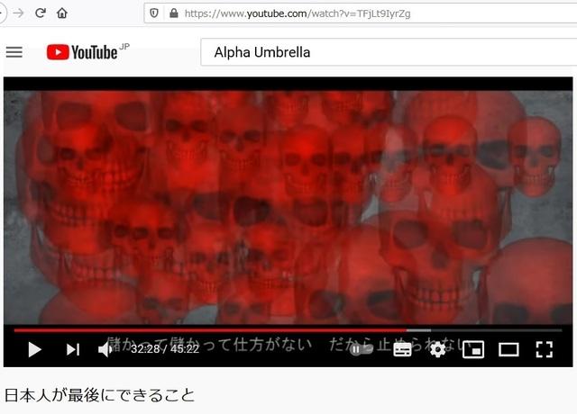 The_reason_why_Japanese_dispear_67_6.jpg