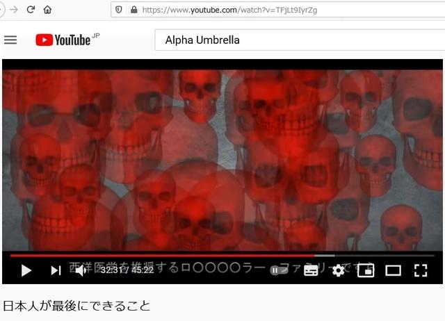The_reason_why_Japanese_dispear_67_7.jpg