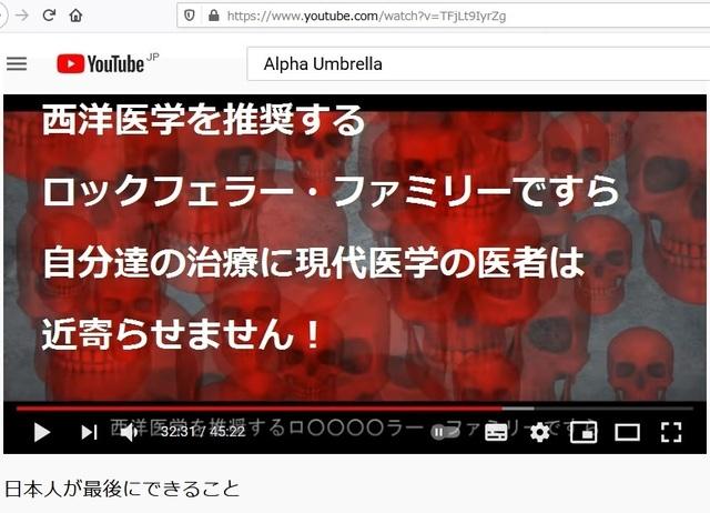 The_reason_why_Japanese_dispear_67_8.jpg