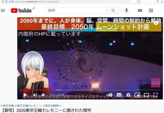 Toilet_Tokyo_Olympic_35.jpg