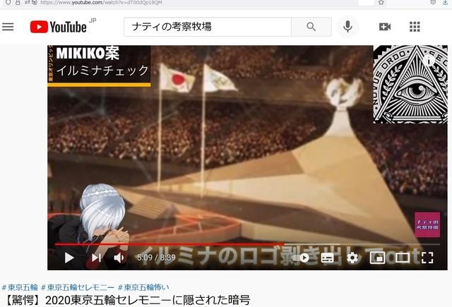 Toilet_Tokyo_Olympic_38.jpg