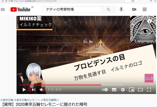 Toilet_Tokyo_Olympic_39.jpg