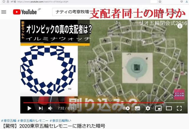 Toilet_Tokyo_Olympic_44.jpg