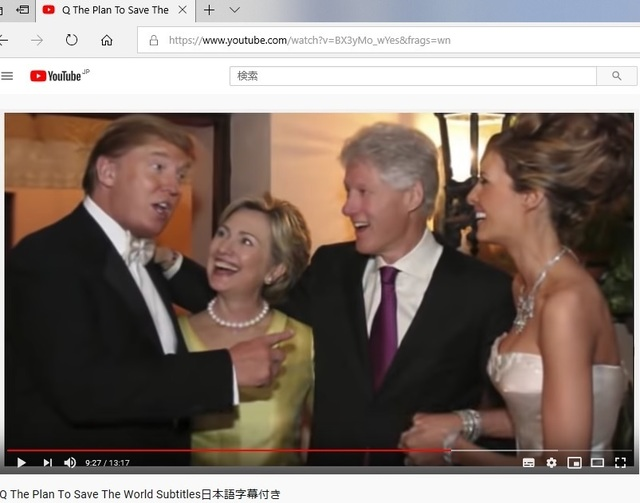 Trump_has_been_good_relation_with_Clinton_couple.jpg
