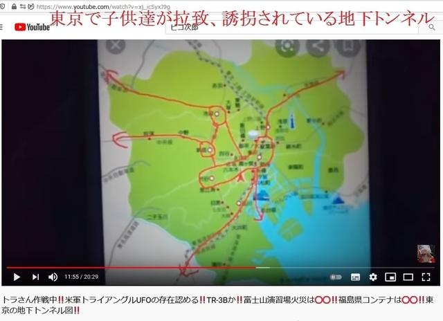 Underground_road_by_Deepstate_in_Tokyo_22.jpg