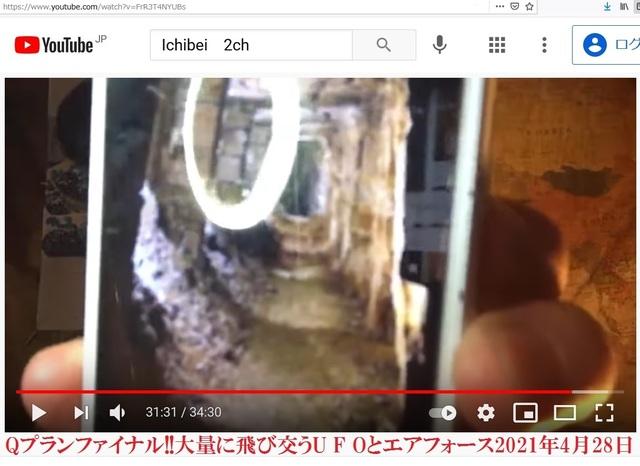 Underground_tonnel_of_Japan_made_by_Korean_hijackers_22.jpg