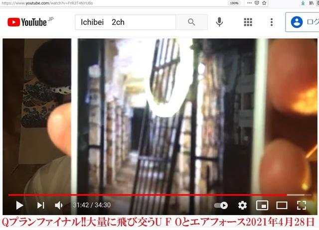 Underground_tonnel_of_Japan_made_by_Korean_hijackers_23.jpg