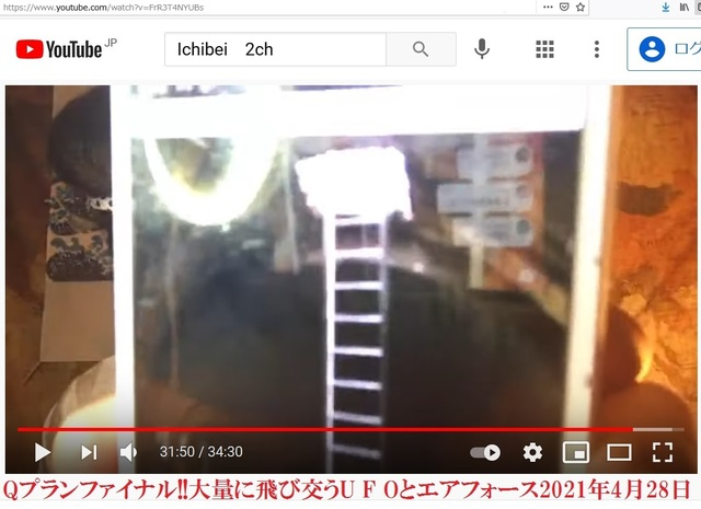 Underground_tonnel_of_Japan_made_by_Korean_hijackers_24.jpg