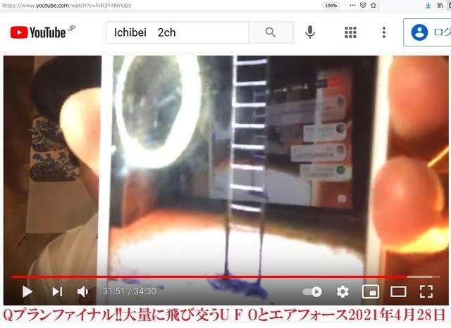 Underground_tonnel_of_Japan_made_by_Korean_hijackers_25.jpg