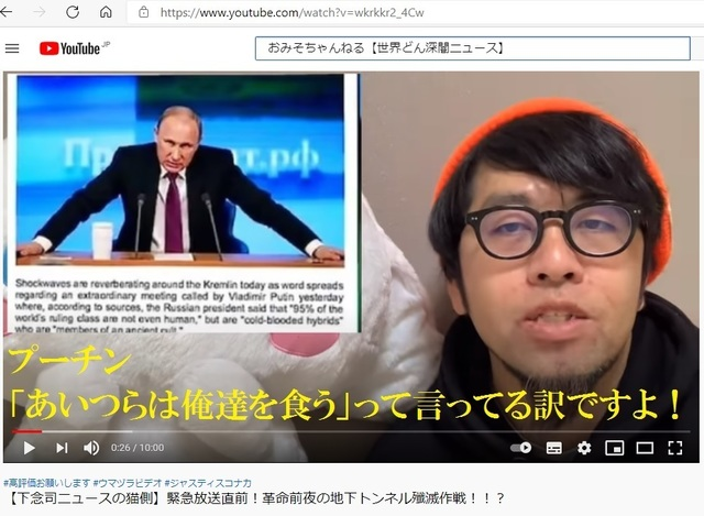 Underground_tonnel_of_Japan_made_by_Korean_hijackers_30.jpg