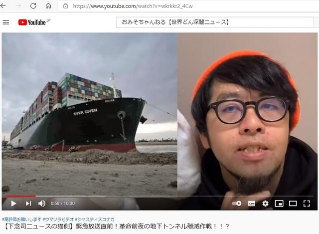 Underground_tonnel_of_Japan_made_by_Korean_hijackers_32.jpg
