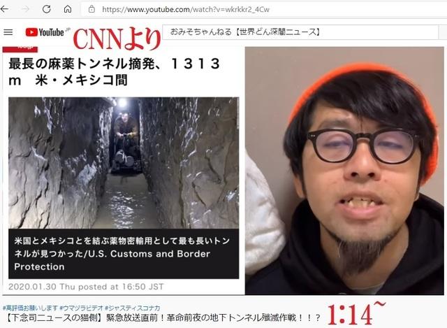 Underground_tonnel_of_Japan_made_by_Korean_hijackers_34.jpg