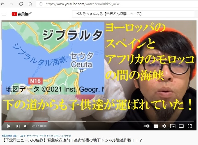 Underground_tonnel_of_Japan_made_by_Korean_hijackers_37.jpg