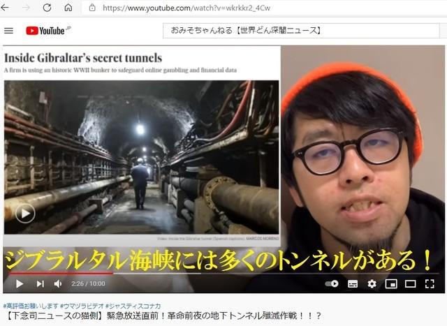 Underground_tonnel_of_Japan_made_by_Korean_hijackers_38.jpg