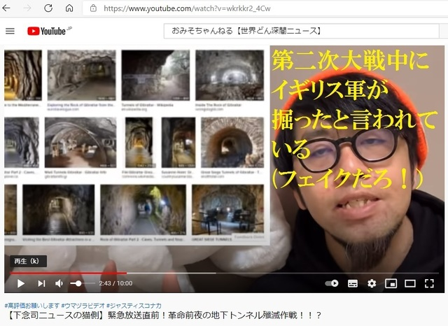 Underground_tonnel_of_Japan_made_by_Korean_hijackers_39.jpg
