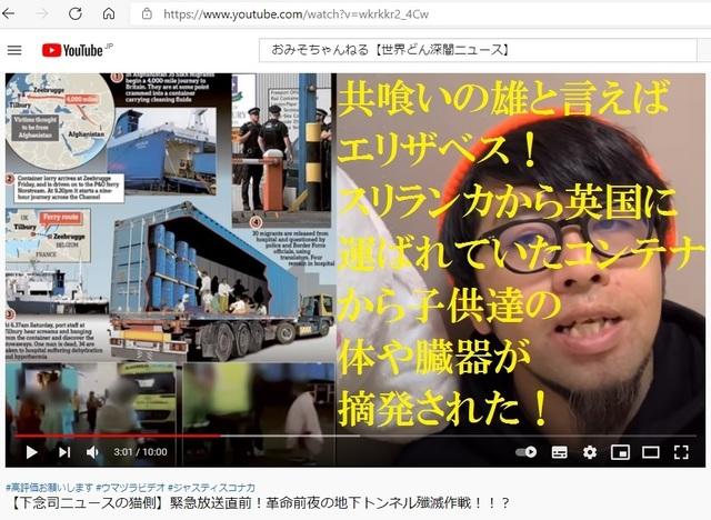 Underground_tonnel_of_Japan_made_by_Korean_hijackers_40.jpg
