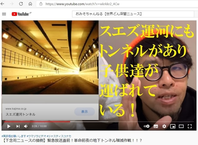 Underground_tonnel_of_Japan_made_by_Korean_hijackers_41.jpg