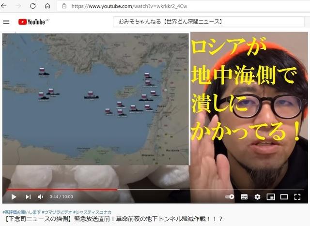 Underground_tonnel_of_Japan_made_by_Korean_hijackers_42.jpg