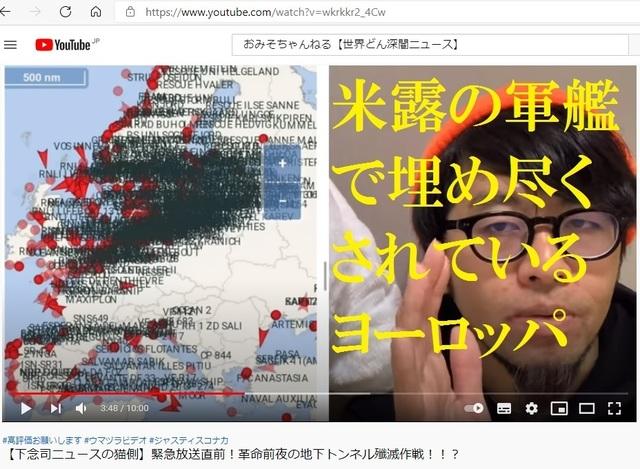 Underground_tonnel_of_Japan_made_by_Korean_hijackers_43.jpg