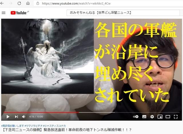 Underground_tonnel_of_Japan_made_by_Korean_hijackers_44.jpg