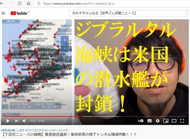 Underground_tonnel_of_Japan_made_by_Korean_hijackers_45.jpg