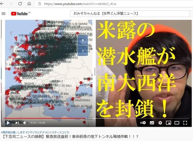 Underground_tonnel_of_Japan_made_by_Korean_hijackers_46.jpg