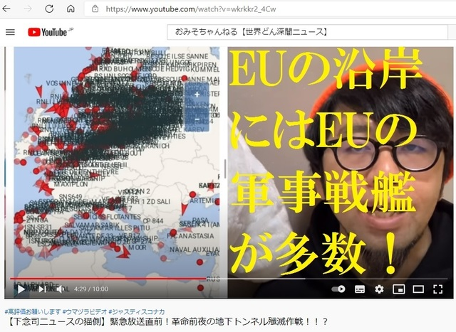 Underground_tonnel_of_Japan_made_by_Korean_hijackers_46_5.jpg