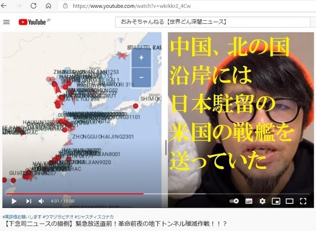 Underground_tonnel_of_Japan_made_by_Korean_hijackers_47.jpg