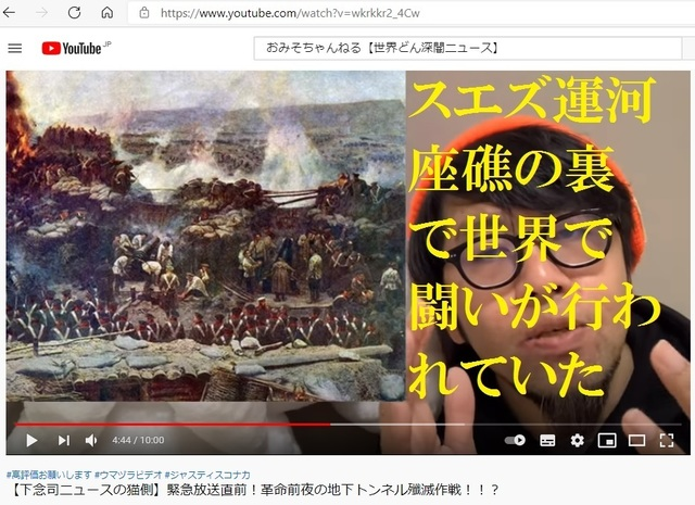 Underground_tonnel_of_Japan_made_by_Korean_hijackers_48.jpg