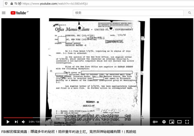 Walt_Disney_was_a_upper_of_FBI_and_33_meating_held_in_his_house_with_FBI_to_control_people_by_Media_27.jpg