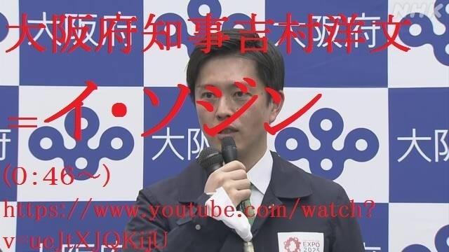 Yoshimura_is_E_Sojin_21.jpg