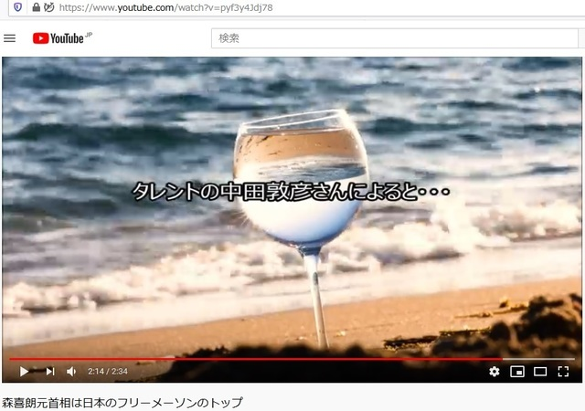 Yoshiro_Mori_is_a_top_of_freemason_logde_in_Japan_Shinzo_Abe_is_the_second_11_1.jpg