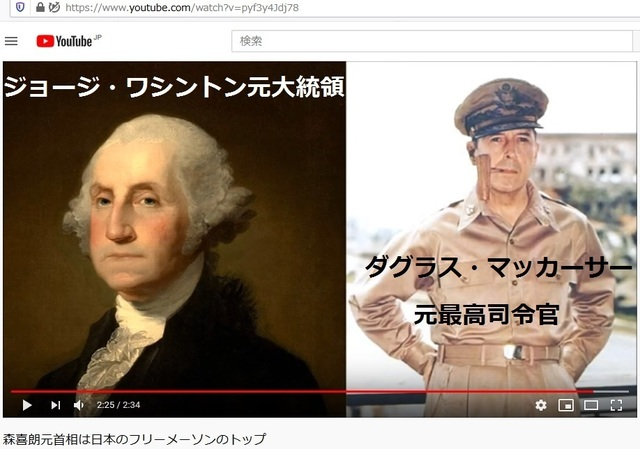 Yoshiro_Mori_is_a_top_of_freemason_logde_in_Japan_Shinzo_Abe_is_the_second_12_1.jpg