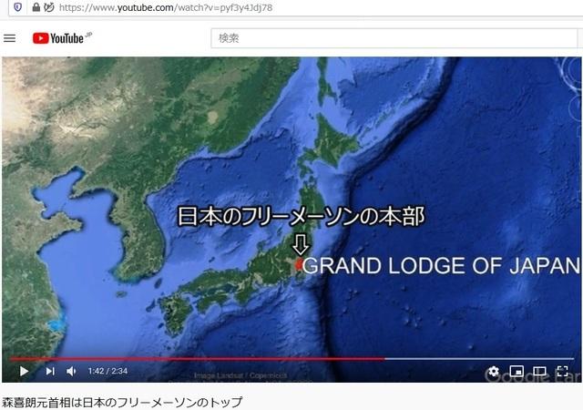 Yoshiro_Mori_is_a_top_of_freemason_logde_in_Japan_Shinzo_Abe_is_the_second_9.jpg