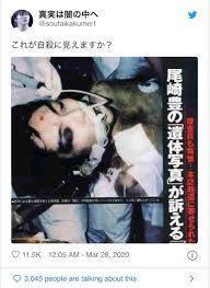 Yutaka_Ozaki_famous_singer_also_treated_as_suicide_by_Japanese_police_disguised_all_by_Korean.jpg