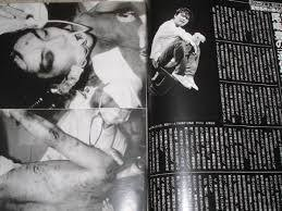 Yutaka_Ozaki_famous_singer_also_treated_as_suicide_by_Japanese_police_disguised_all_by_Korean_5.jpg