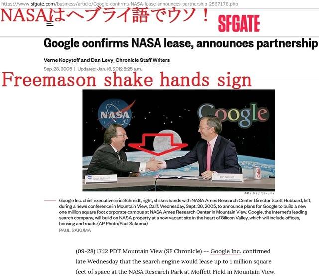 types_of_Hand_shake_of_freemaison_25_3.jpg